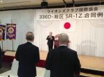 イメージ:【5R1Z】ガバナー公式訪問(2013.9.6)(3)