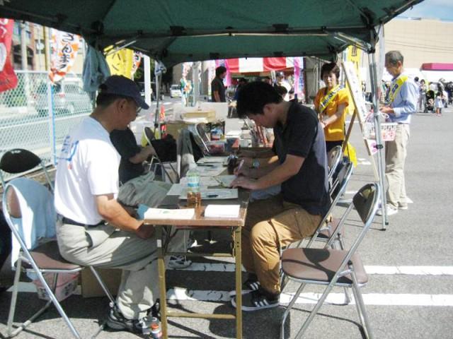 イメージ:益田あけぼのLC『雪舟さんまつりでの献血運動』(2013.10.6)(1)