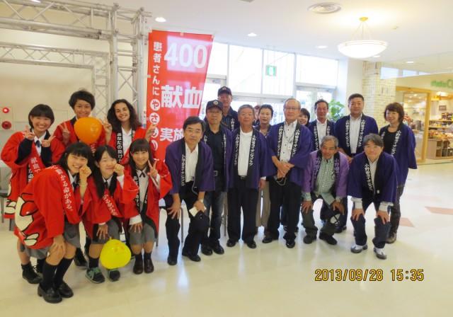 イメージ:小野田LC『献血推進活動』(2013.9.29)(1)