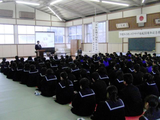イメージ:下関LC『結成55周年記念特別講演【平和を願う回天のこころ】』(2014.1.8)(1)