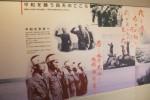 イメージ:下関LC『結成55周年記念特別講演【平和を願う回天のこころ】』(2014.1.8)(2)