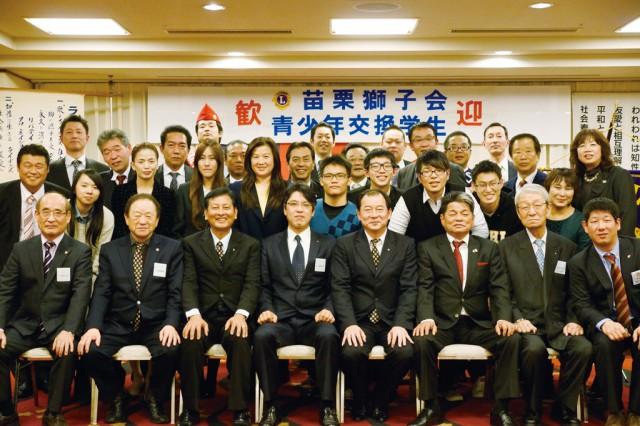 イメージ:下関LC『結成55周年記念 交換学生事業』(2014.1.17~1.23)(1)