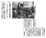 イメージ:下関LC『結成55周年記念 交換学生事業』(2014.1.17~1.23)(8)