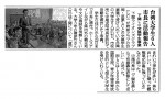 イメージ:下関LC『結成55周年記念 交換学生事業』(2014.1.17~1.23)(10)