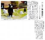 イメージ:下関西LC『認証50周年記念事業 彫刻、椅子寄贈』(2014.3.8)(3)