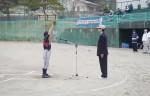 イメージ:3R1Z『第10回ライオンズ杯少年野球大会』(2014.3.29)(2)