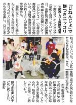 shimonishi_mochi00s