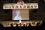 イメージ:336-D地区『第60回年次大会』(2014.4.19,20)(3)