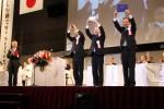 イメージ:336-D地区『第60回年次大会』(2014.4.19,20)(8)